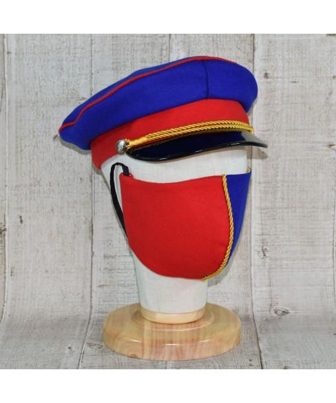 Set Sapca Model Prusac Cu Masca Fashion Albastru Regal Cu Vipusca Si Snur Galben